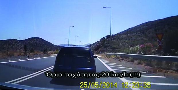 eo orio ΠΡΟΣΟΧΗ: Εγκληματίες στο τιμόνι τροχαία