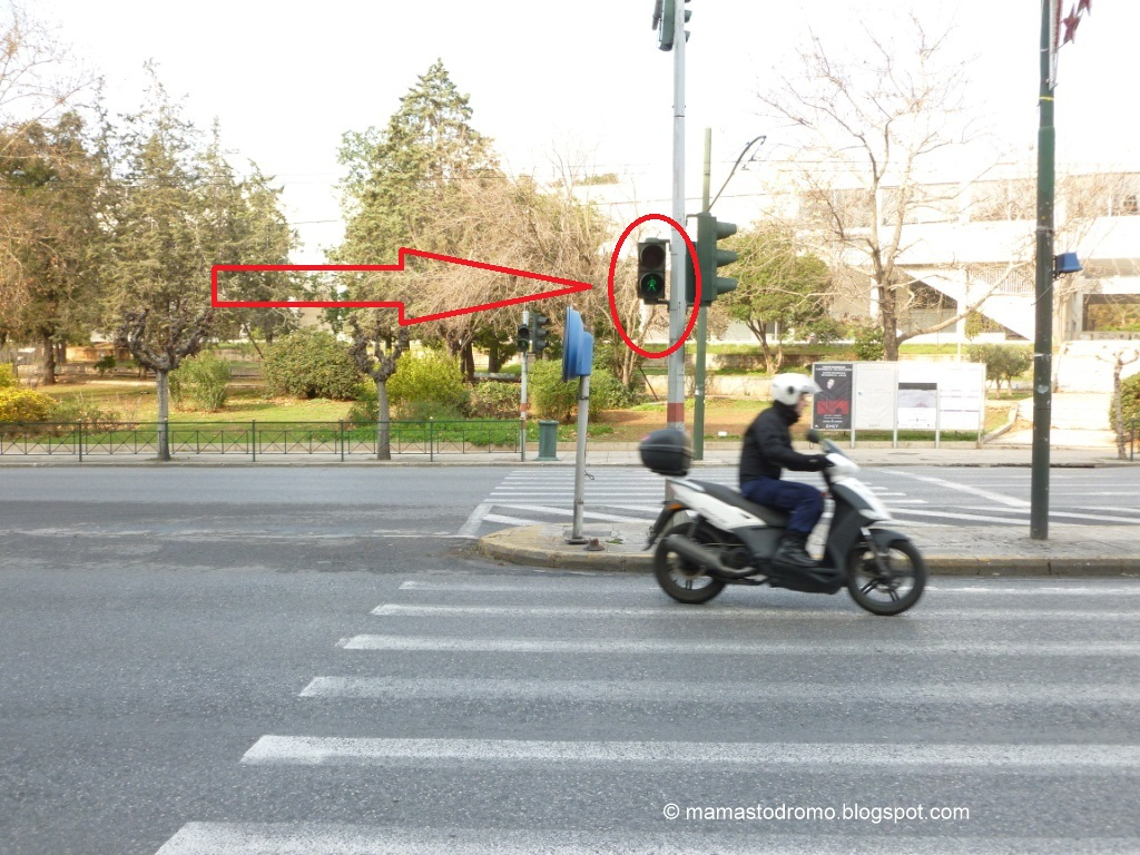 kokkino ΠΡΟΣΟΧΗ: Εγκληματίες στο τιμόνι τροχαία