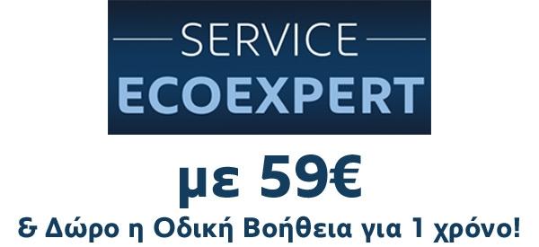 EcoExpert 59 600 275 Έχεις Peugeot; Έχεις service με 59 ευρώ και δωρεάν Οδική Βοήθεια! Peugeot, service