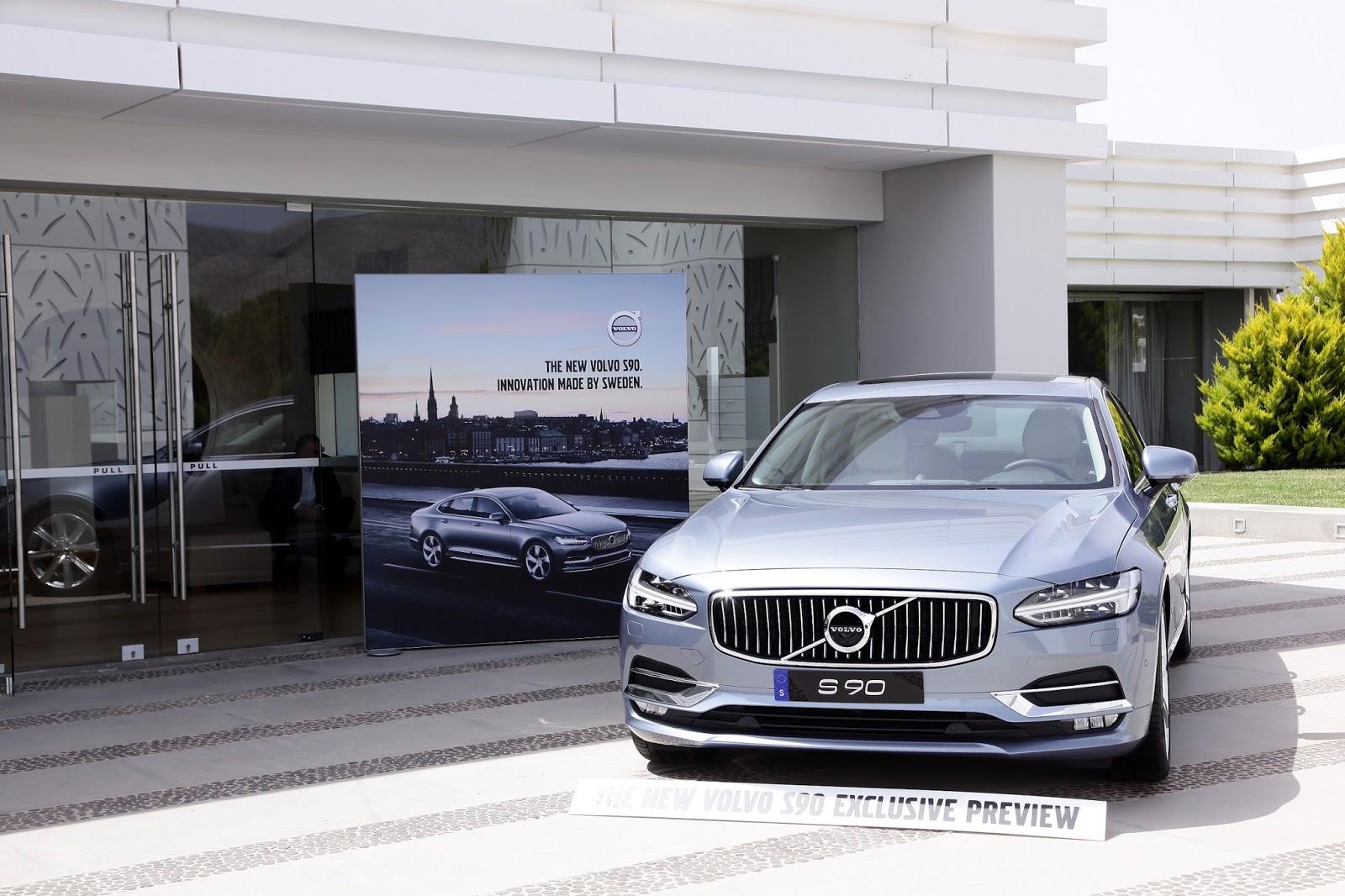 NEO2BVOLVO2BS902B2540EASE 1 Το Νέο Volvo S90 ήταν ο μεγάλος guest star στο συνέδριο ηγεσίας της ΕΑΣΕ Luxury, Luxury sedan, sedan, Volvo, Volvo S90