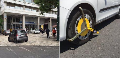 dk Έρχονται οι δαγκάνες για το παράνομο παρκάρισμα αυτοκίνητα, παρκάρισμα