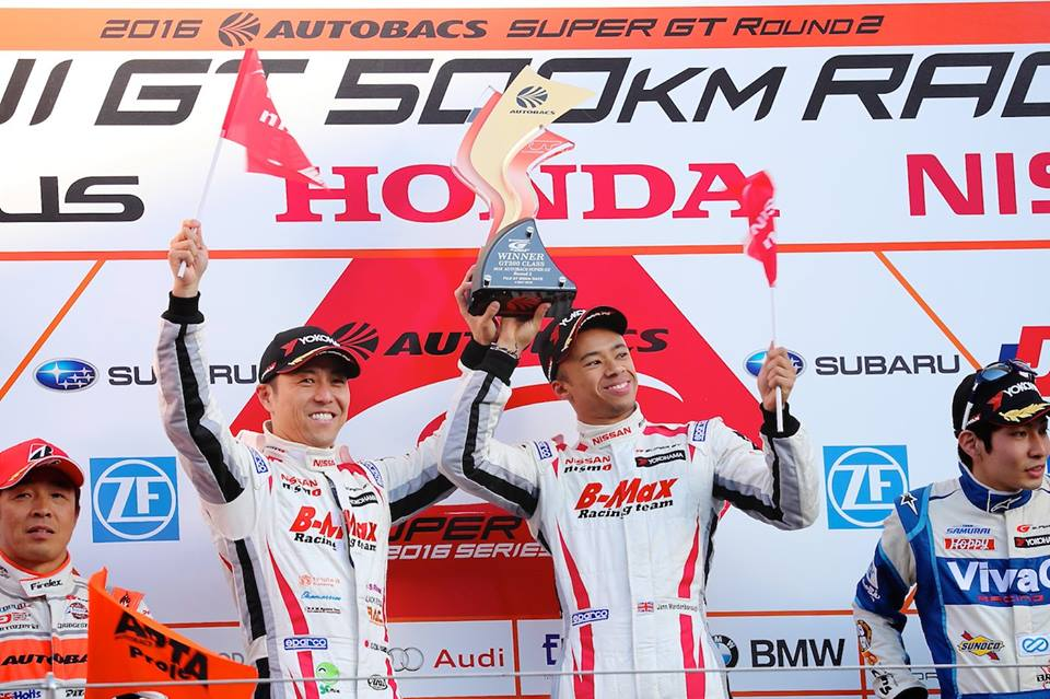 fuji2Bgt3 Διπλή νίκη για τα Nissan GT-R στις κατηγορίες GT500 και GT300, στην πίστα του Fuji. Fuji Speedway, GT500, GTR, Nissan, Nissan GT-R NISMO GT3, Nissan GT-R NISMO GT500, Rally, Super GT, videos