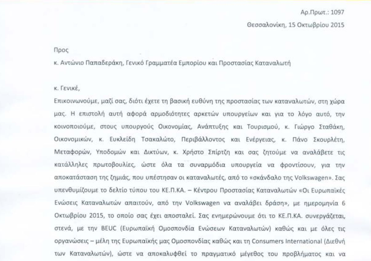 ep1 Δικαιούνται αποζημίωσης οι κάτοχοι των VW και Audi; Audi, vw σκάνδαλο, zblog