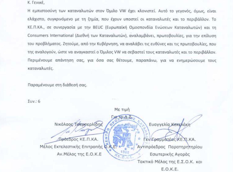 ep2 Δικαιούνται αποζημίωσης οι κάτοχοι των VW και Audi; Audi, vw σκάνδαλο, zblog