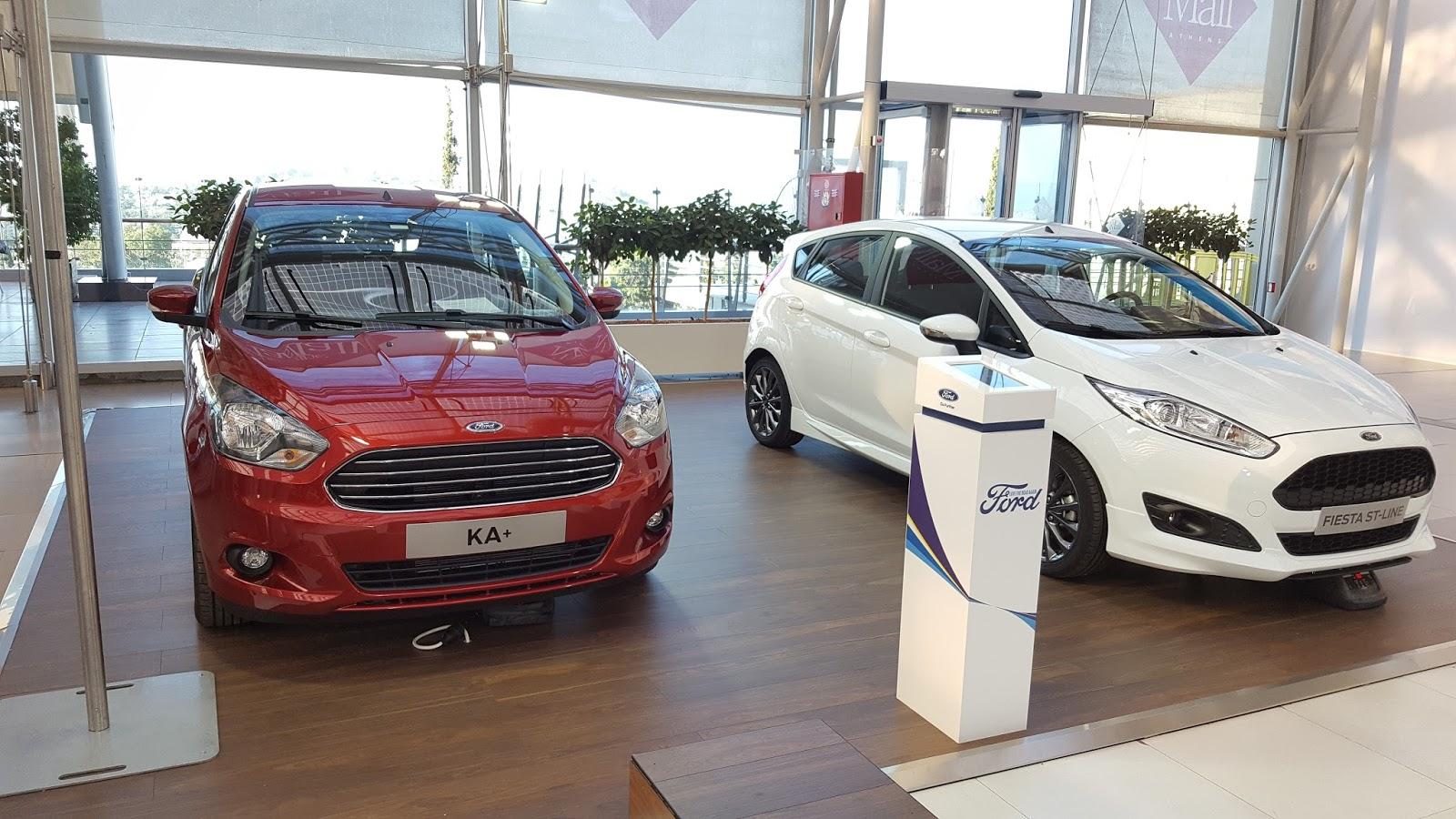20160928 090455 Δείτε όλα τα νέα μοντέλα Ford στο The Mall Athens Ford, Ford EcoSport, Ford Fiesta ST-Line, Ford Focus RS, Ford KA+