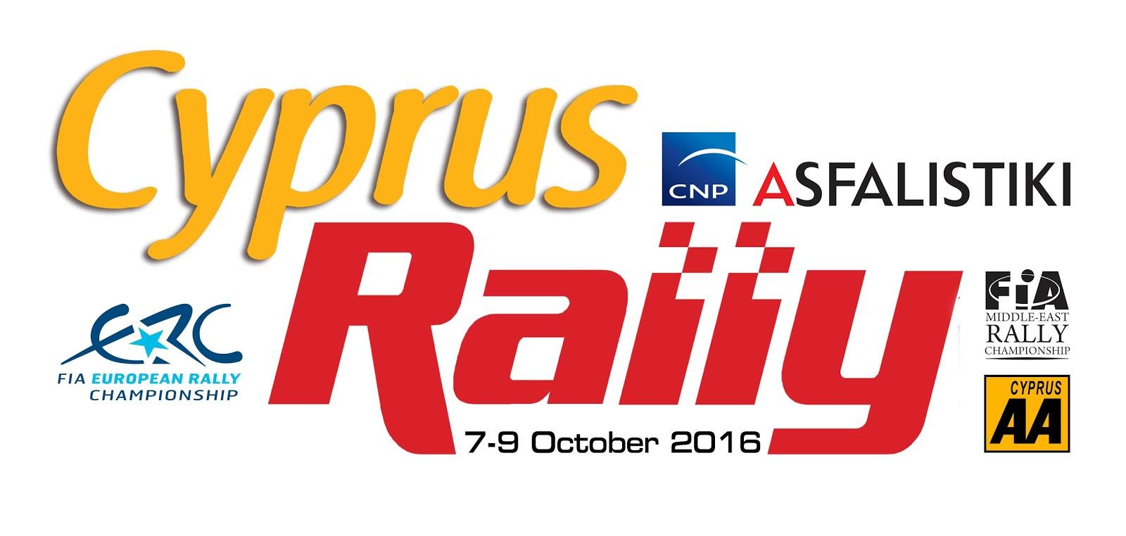 LOGO2B2016 Μοναδικές συγκινήσεις αναμένεται να προσφέρει το Ράλι της Κύπρου στις 7 Οκτωβρίου Cyprus Rally, FIA, Rally