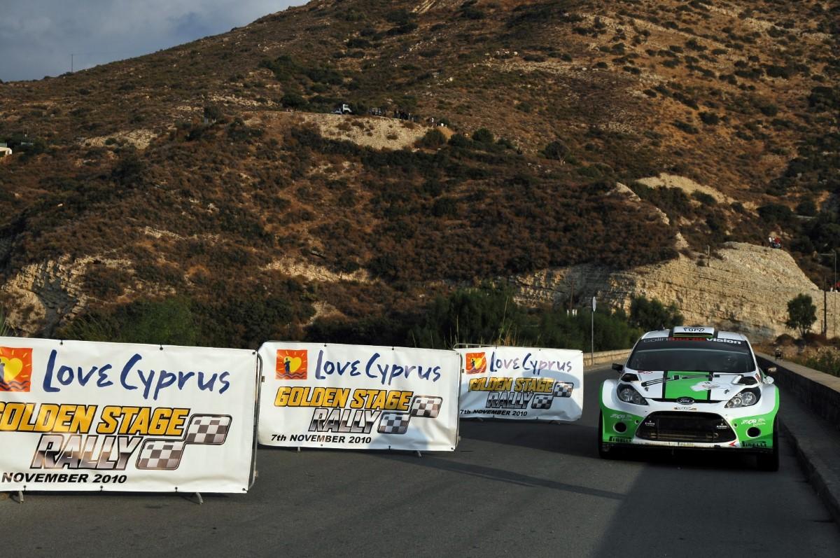 LOVE CYPRUS GOLDEN STAGE 1 Μοναδικές συγκινήσεις αναμένεται να προσφέρει το Ράλι της Κύπρου στις 7 Οκτωβρίου Cyprus Rally, FIA, Rally
