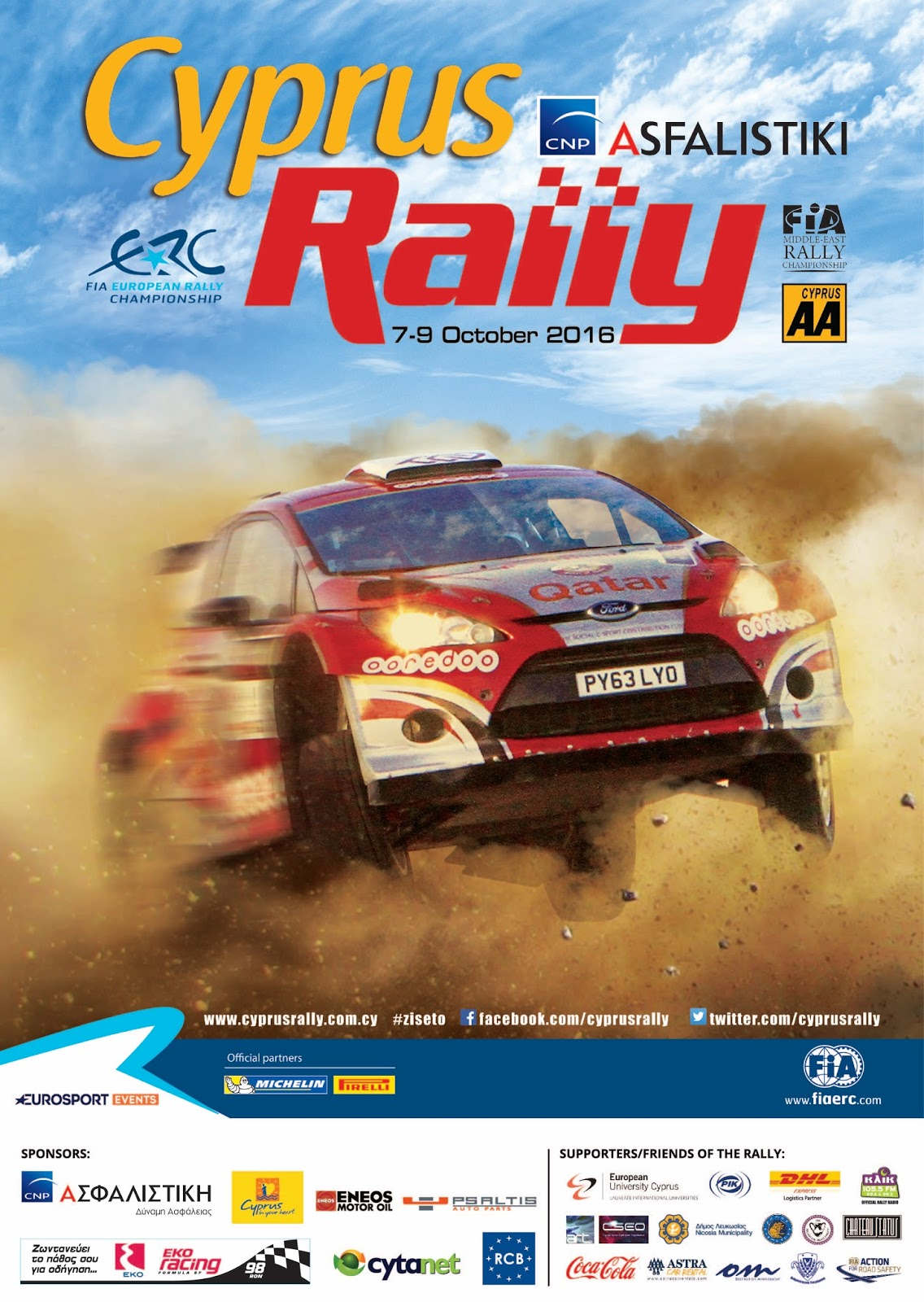 POSTER2B2016 Μοναδικές συγκινήσεις αναμένεται να προσφέρει το Ράλι της Κύπρου στις 7 Οκτωβρίου Cyprus Rally, FIA, Rally