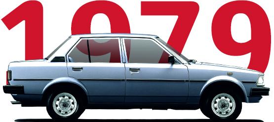 1979 Img 1 tcm 3030 773264 Το Toyota Corolla κλείνει τα 50 του χρόνια και αναπολούμε 11 απροβλημάτιστες γενιές Fun, Toyota, Toyota Corolla, videos, zblog