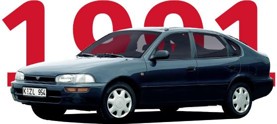1991 Img 1 tcm 3030 773311 Το Toyota Corolla κλείνει τα 50 του χρόνια και αναπολούμε 11 απροβλημάτιστες γενιές Fun, Toyota, Toyota Corolla, videos, zblog
