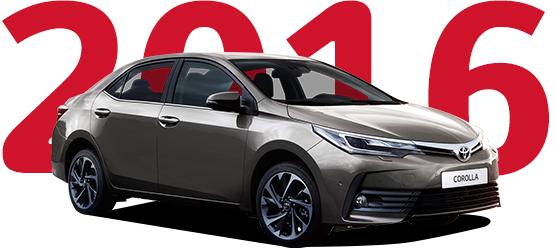 2016 Img 1 tcm 3030 773324 Το Toyota Corolla κλείνει τα 50 του χρόνια και αναπολούμε 11 απροβλημάτιστες γενιές Fun, Toyota, Toyota Corolla, videos, zblog