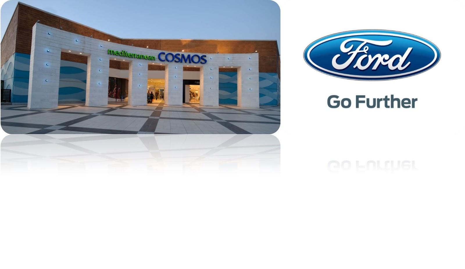 Ford2540MediterraneanCosmos