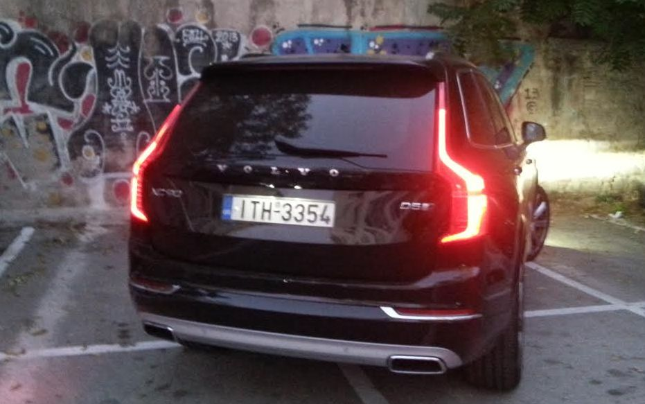 back Οδηγούμε το Volvo XC90 D5 TEST, Volvo, zblog, ΔΟΚΙΜΕΣ