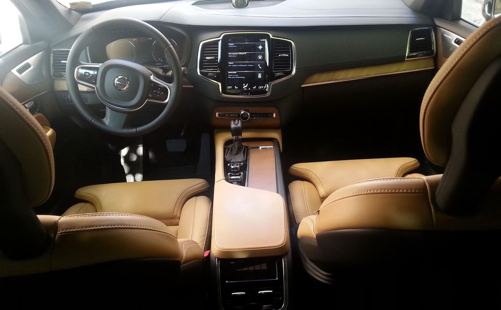 saloni1 Οδηγούμε το Volvo XC90 D5 TEST, Volvo, zblog, ΔΟΚΙΜΕΣ