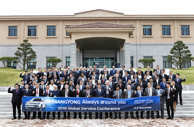 SY2BAfter2BSales2BGlobal2BConference2B2016 SsangYong: Παγκόσμιο Συνέδριο After Sales