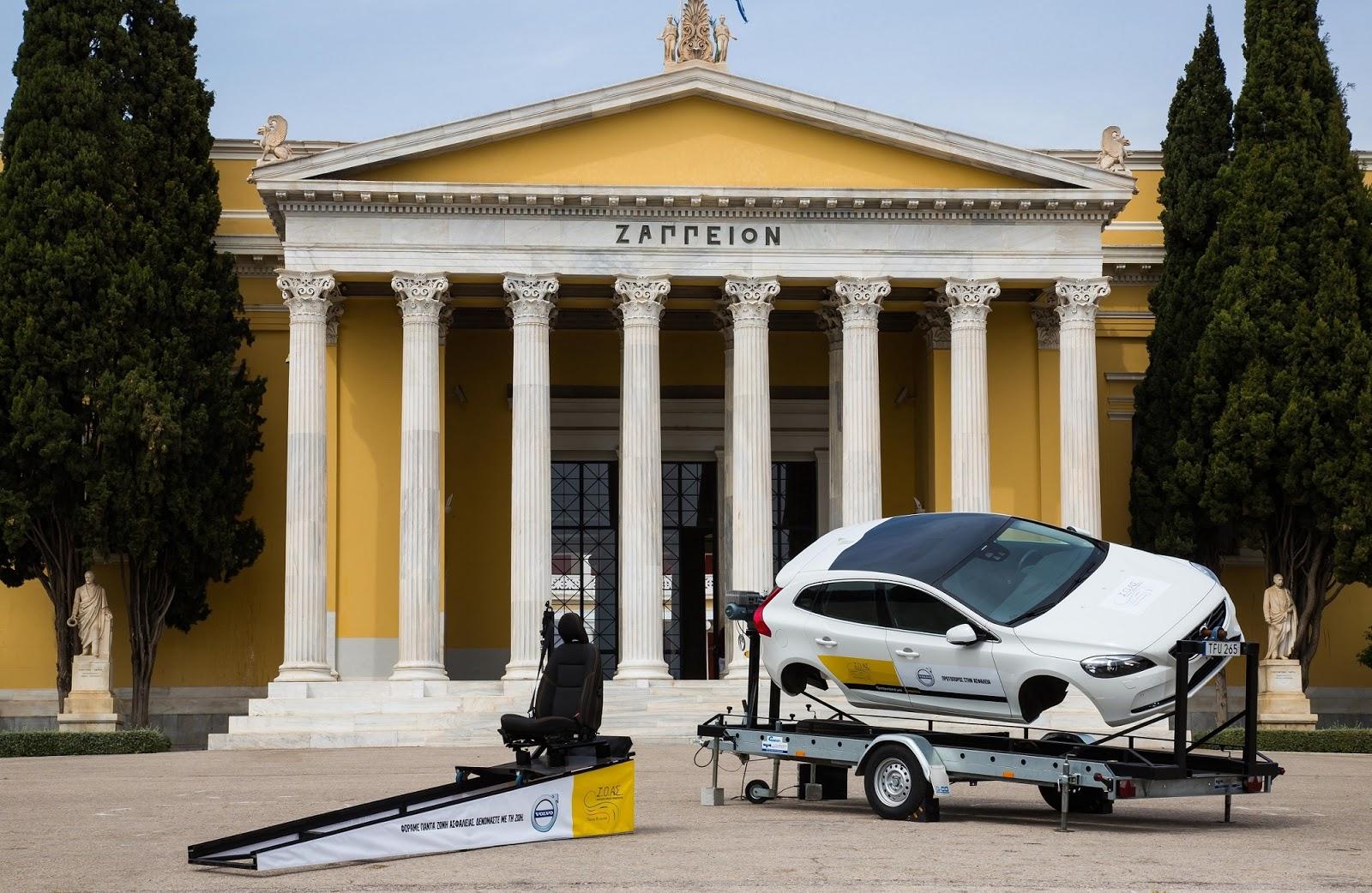 VOLVO2BKAI2BIOA25CE25A32B25CE25A325CE25A425CE259F2B25CE259625CE259125CE25A025CE25A025CE259525CE259925CE259F 2 Εβδομάδα κυκλοφοριακής αγωγής στο Ζάππειο με συμμετοχή της Volvo Volvo, Volvo Car Hellas, Volvo Cars, Ι.Ο.ΑΣ «Πάνος Μυλωνάς», οδηγοί