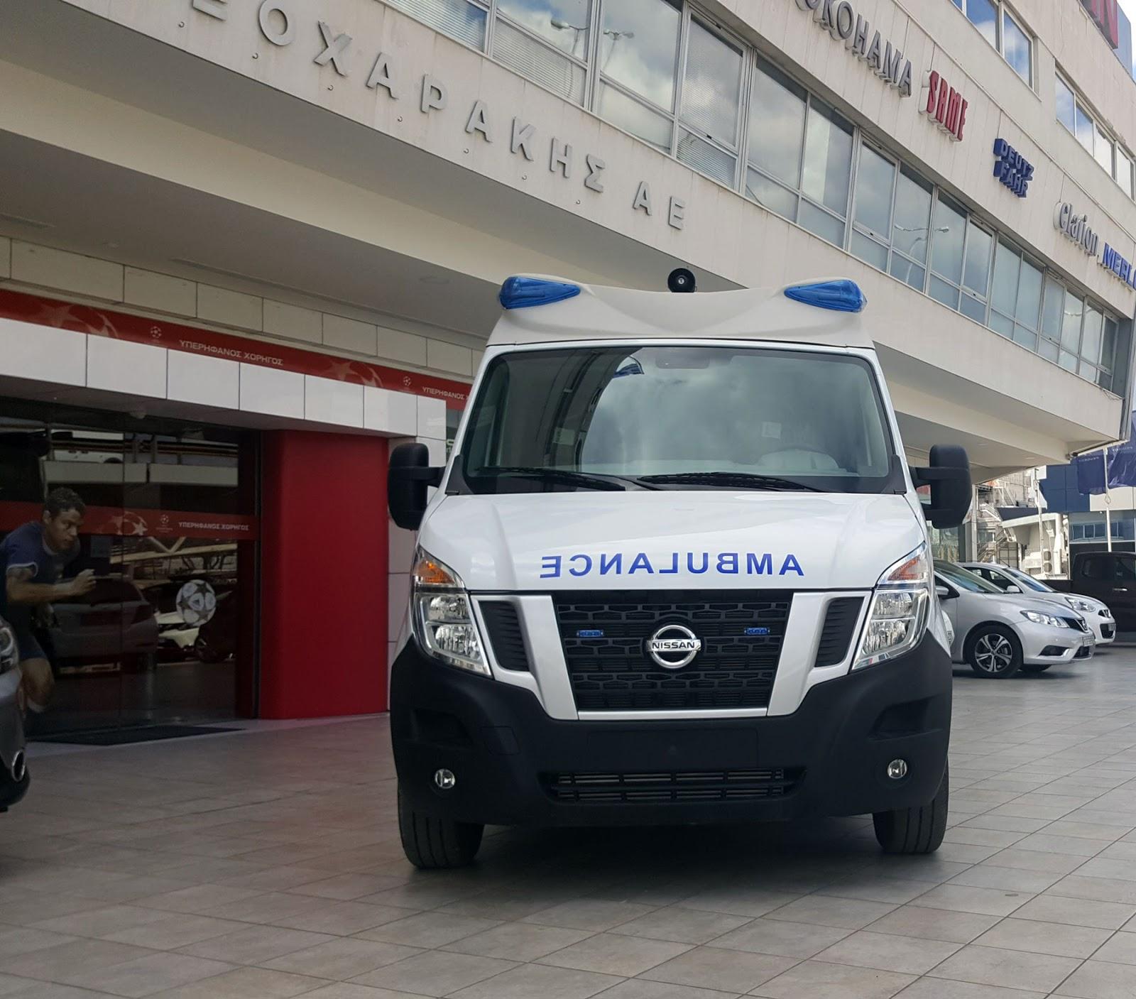 NV400 AMBULANCE1 Ασθενοφόρο Nissan NV400
