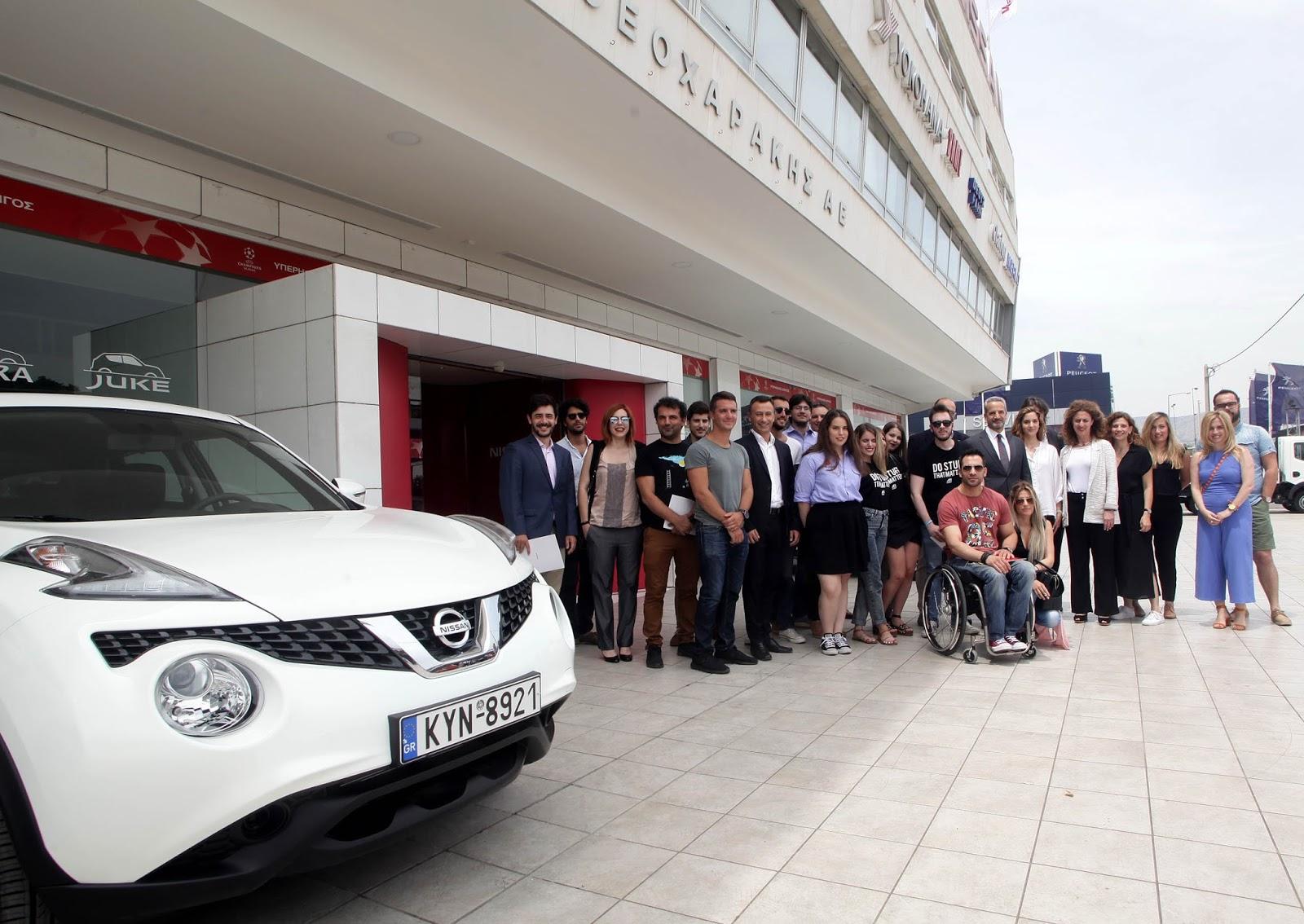 IMG 6119 Η Nissan βραβεύει με αυτοκίνητα του νικητές του GENERATION N ! Events, Future, Innovation, Nissan