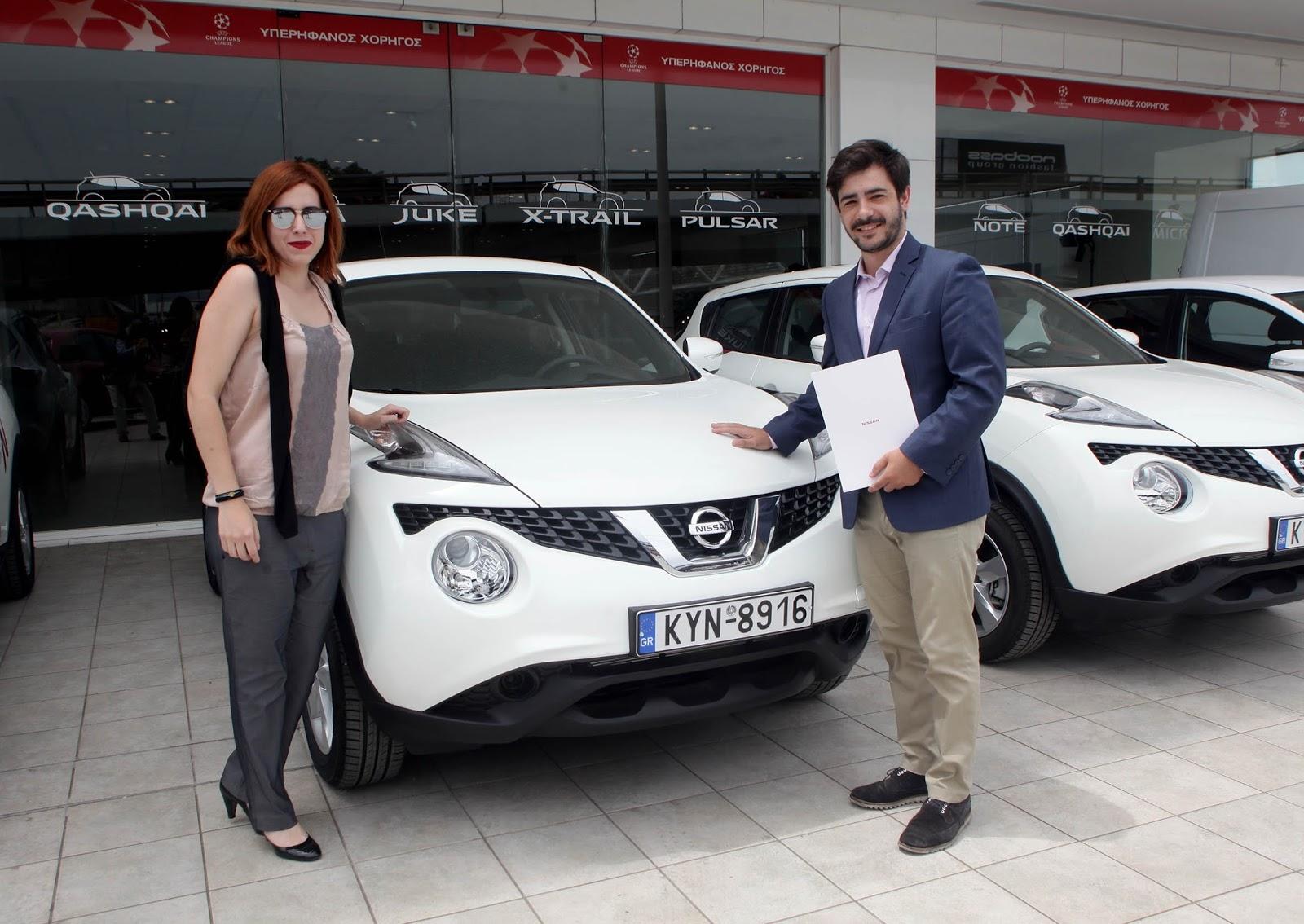 IMG 6127 Η Nissan βραβεύει με αυτοκίνητα του νικητές του GENERATION N ! Events, Future, Innovation, Nissan