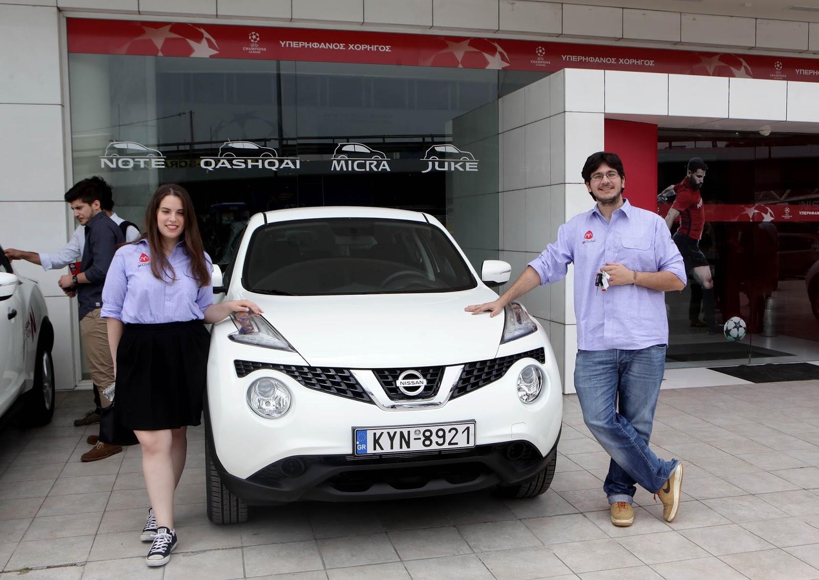 IMG 6142 Η Nissan βραβεύει με αυτοκίνητα του νικητές του GENERATION N ! Events, Future, Innovation, Nissan