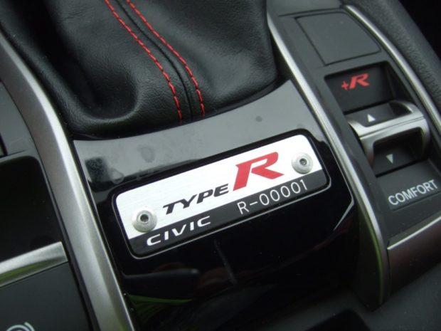 r1 Γιατί αυτό το Type-R πωλείται για 200.000 δολάρια Honda, Honda Civic, Honda Civic Type R, αυτοκίνητα, δημοπρασία, καινούργιο, καινούρια, μεταχειρισμένα