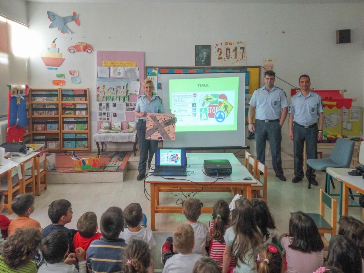 kagogi1 Επιτέλους, μάθημα κυκλοφοριακής αγωγής στα σχολεία!