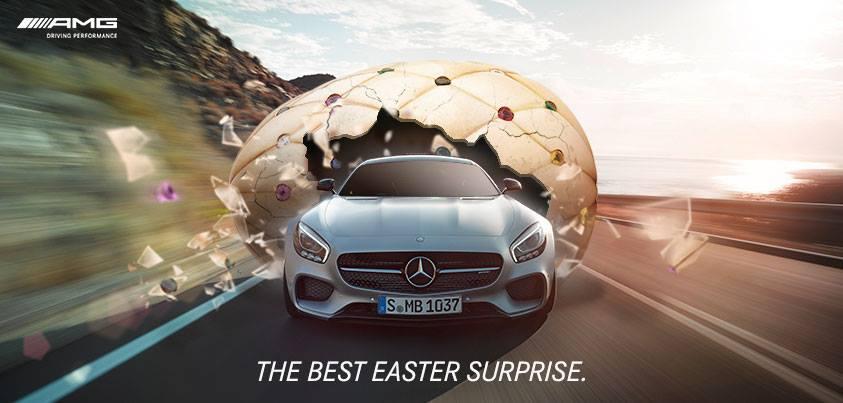 Easter 2 Χρόνια πολλά!