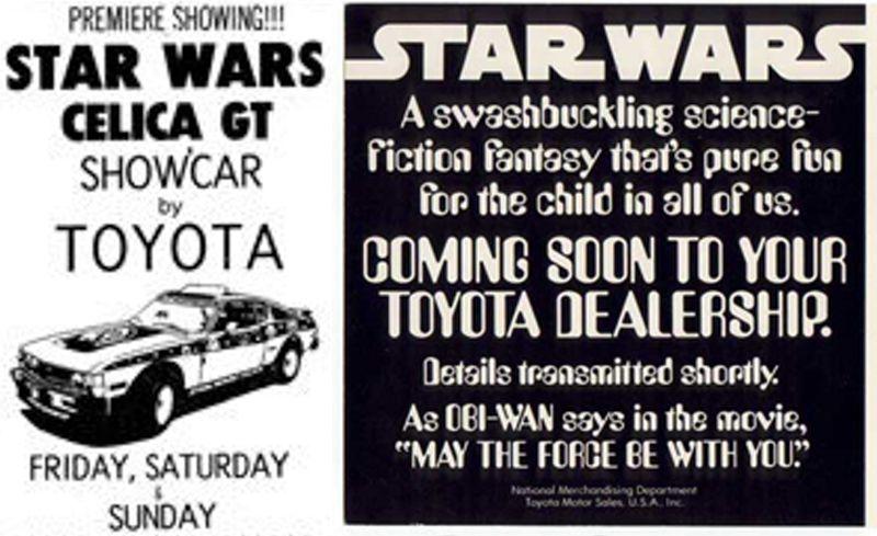 celica other inline 1525470055 Το μυστήριο με τη χαμένη Star Wars Celica GT Toyota, Toyota Celica GT4, zblog
