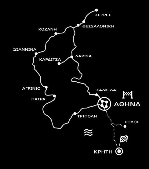 AUDI2BON2BTOUR MAP Από πού θα περάσει το Audi On Tour Audi, Audi R8, Kosmocar, καινούρια, Καρέντα