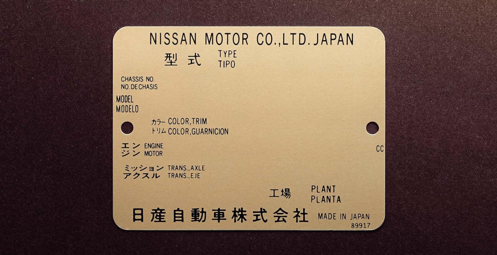 Limited2BEdition2BGT R2B252852529 Σε 3 χρώματα το special edition GT-R Godzilla, GT-R, Nissan, Nissan GT-R, zblog, μοντέλα