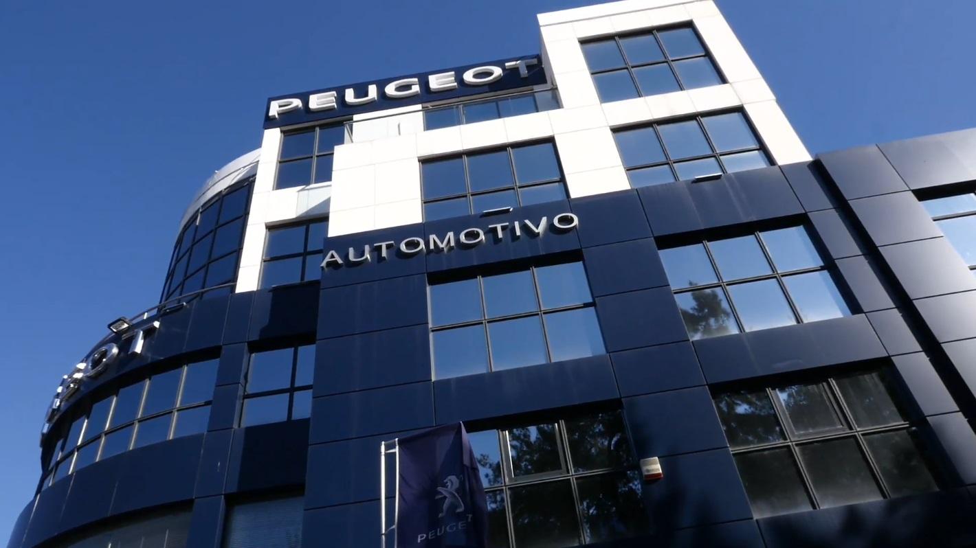 Μια πρωτιά και ένα... δώρο από την Peugeot Automotivo