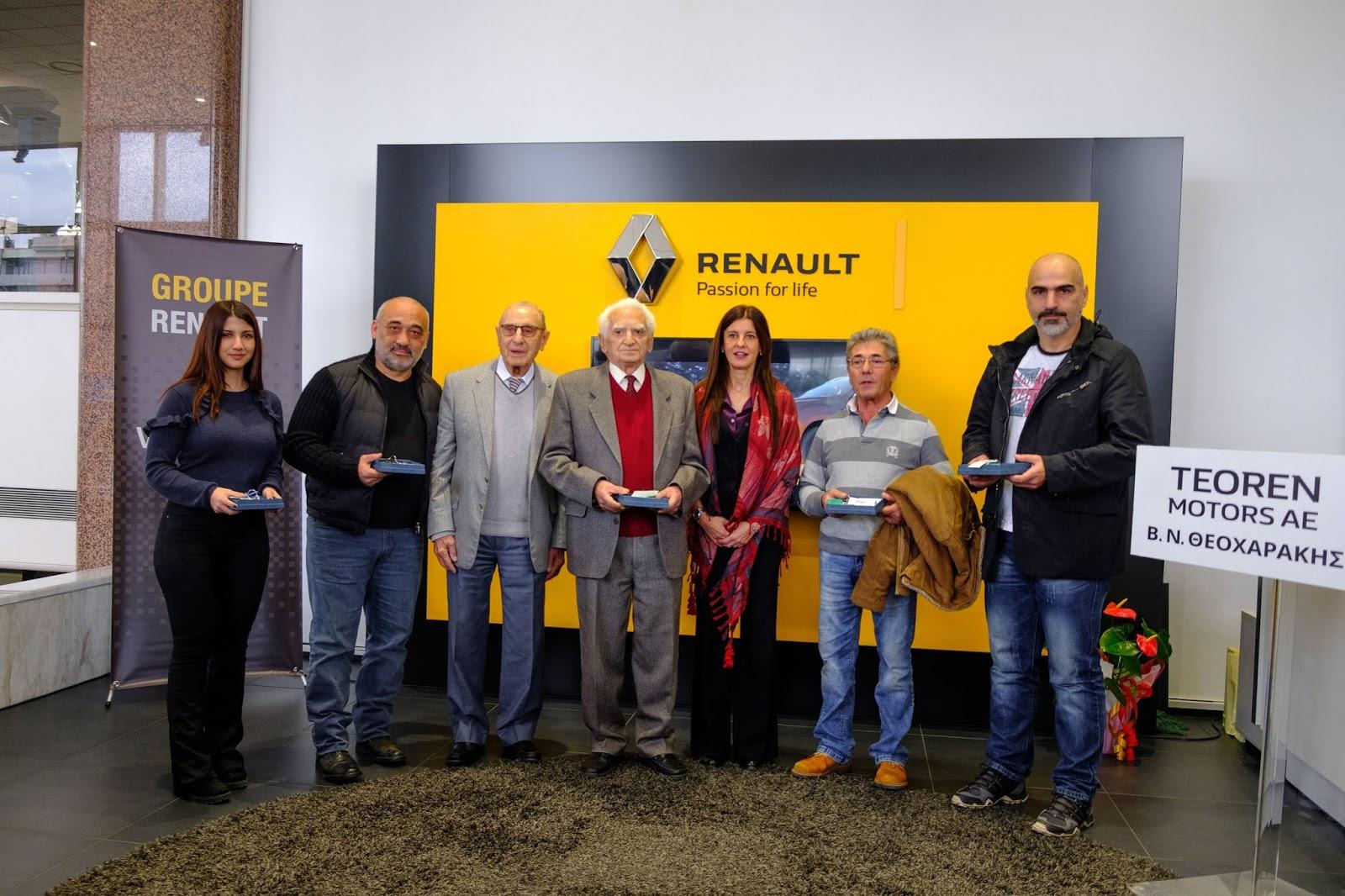 Renault Clio Event 4 low Ο Β. Θεοχαράκης δώρισε 5 Renault Clio σε πυρόπληκτους