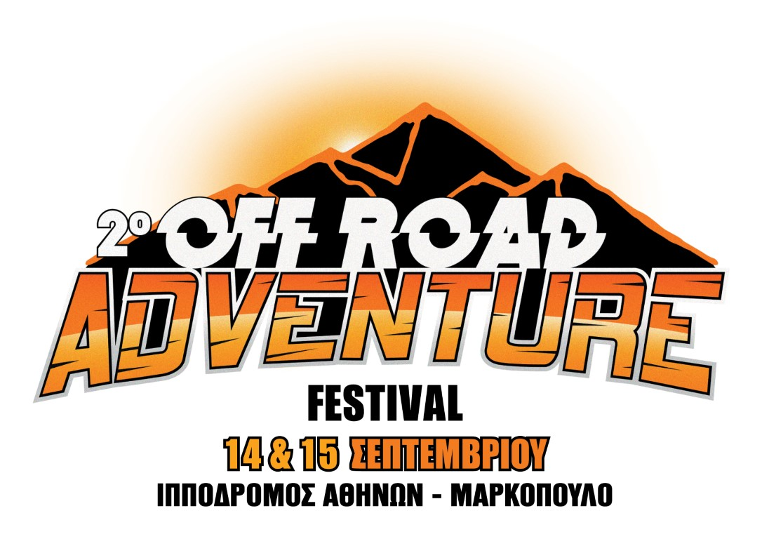 2o Offroad 20192B2528225292B252812529 Έρχεται το 2ο Off Road Adventure festival! Motor Festival, Offroad, zblog
