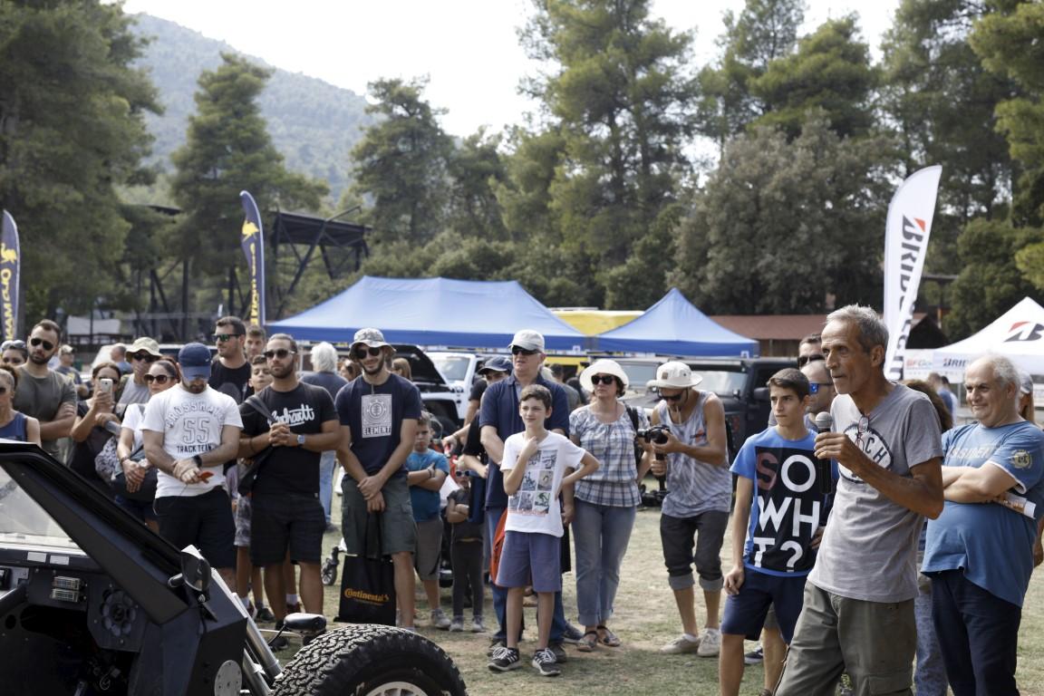 2o2BOffRoad Adventure Festival2B252872529 Έρχεται το 2ο Off Road Adventure festival! Motor Festival, Offroad, zblog