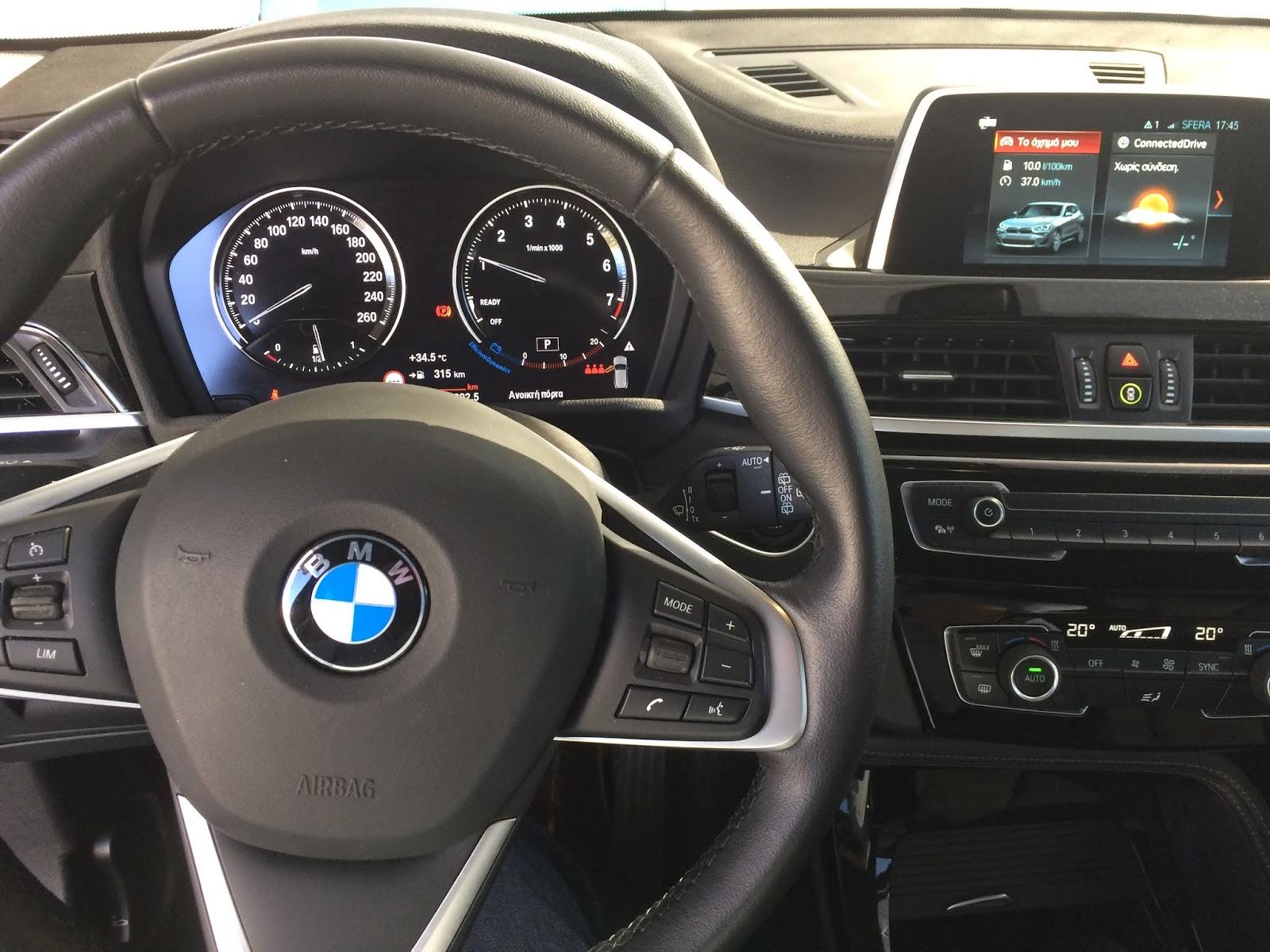 IMG 1753 Οδηγούμε τη BMW X2 sDrive 18i BMW, BMW X2, TEST, ΔΟΚΙΜΕΣ