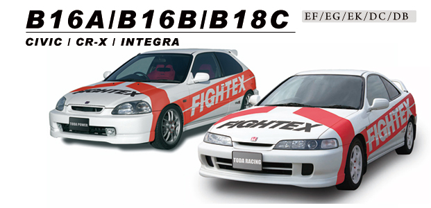 v5 Τι είναι το Vtec της Honda. Η ιστορία του Honda, Honda Civic, Honda Civic Type R, Honda S2000, iVtec, τεχνικά, Τεχνολογία