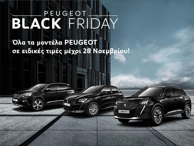 BLACK FRIDAY απο τη PEUGEOT ! black friday, Peugeot, ειδήσεις, εκπτωσεις, προσφορές