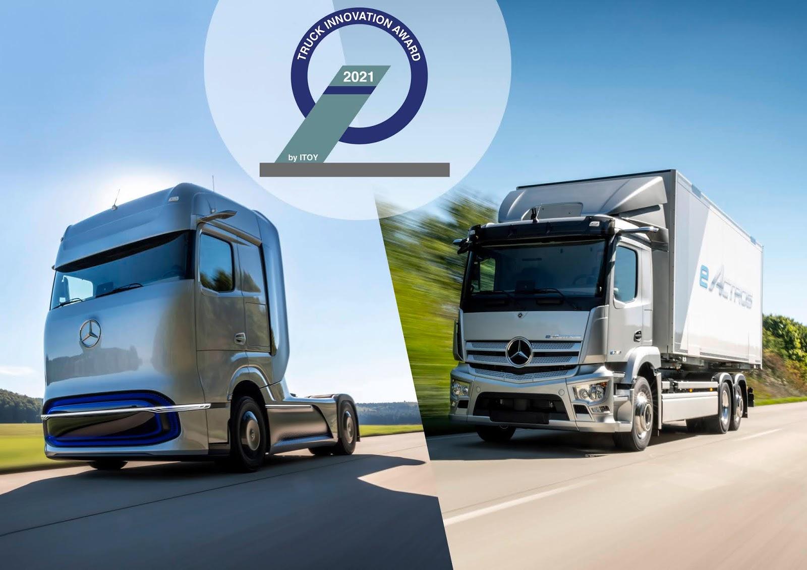 20C0706 04 Οι πρωτοπόροι της ηλεκτροκίνησης: το Mercedes-Benz eActros και το Mercedes-Benz GenH2 Truck κερδίζουν το βραβείο καινοτομίας «Truck Innovation Award 2021» electric trucks, EV, Mercedes, Mercedes Benz, ειδήσεις, Επαγγελματικά, Φορτηγά