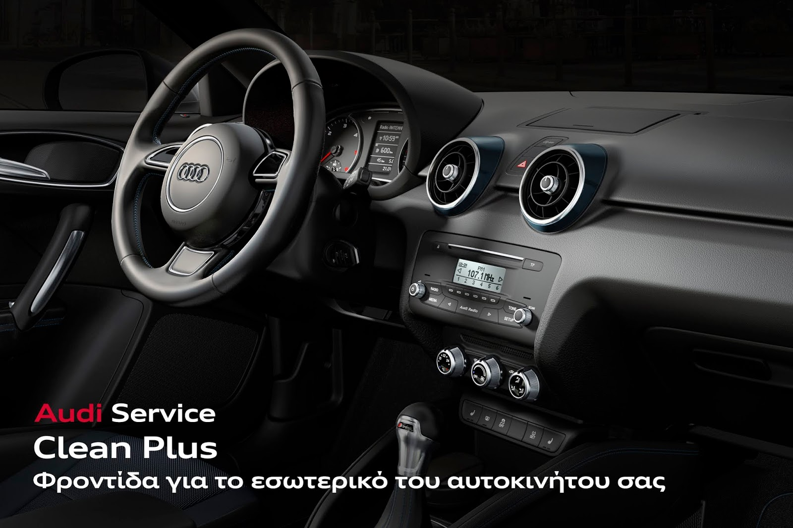 """AUDI2BAFTER2BSALES Clean2BPlus Πακέτα service """"Smart Packs"""" και ψηφιακές After Sales υπηρεσίες από την Audi After Sales, Audi, covid, service, ειδήσεις"""
