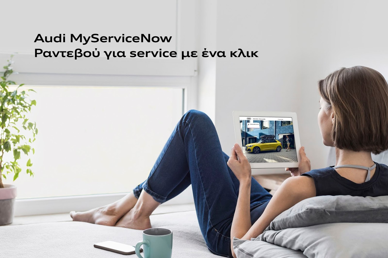"""AUDI2BAFTER2BSALES MyServiceNow Πακέτα service """"Smart Packs"""" και ψηφιακές After Sales υπηρεσίες από την Audi After Sales, Audi, covid, service, ειδήσεις"""