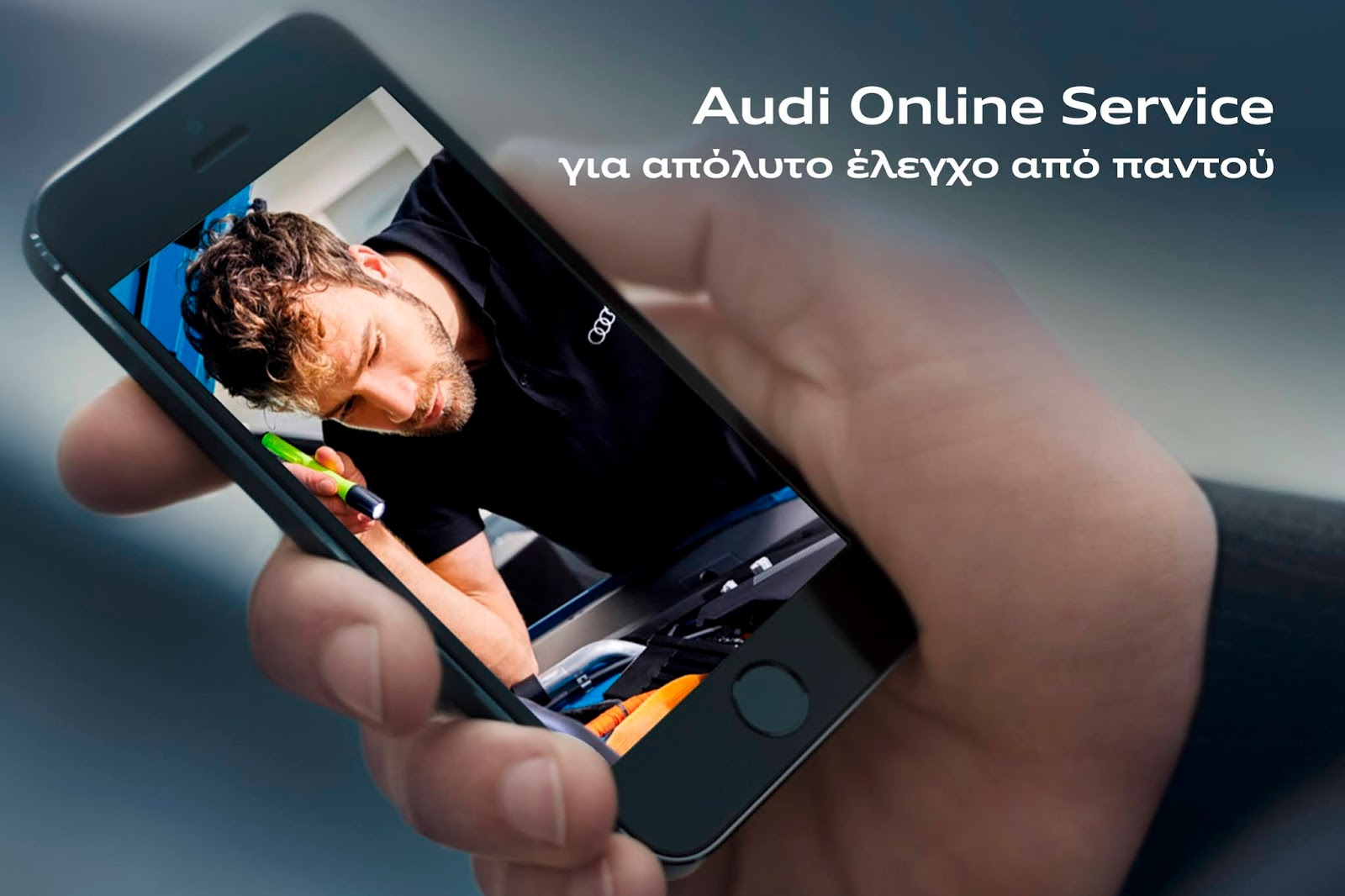 """AUDI2BAFTER2BSALES Online2BService Πακέτα service """"Smart Packs"""" και ψηφιακές After Sales υπηρεσίες από την Audi After Sales, Audi, covid, service, ειδήσεις"""