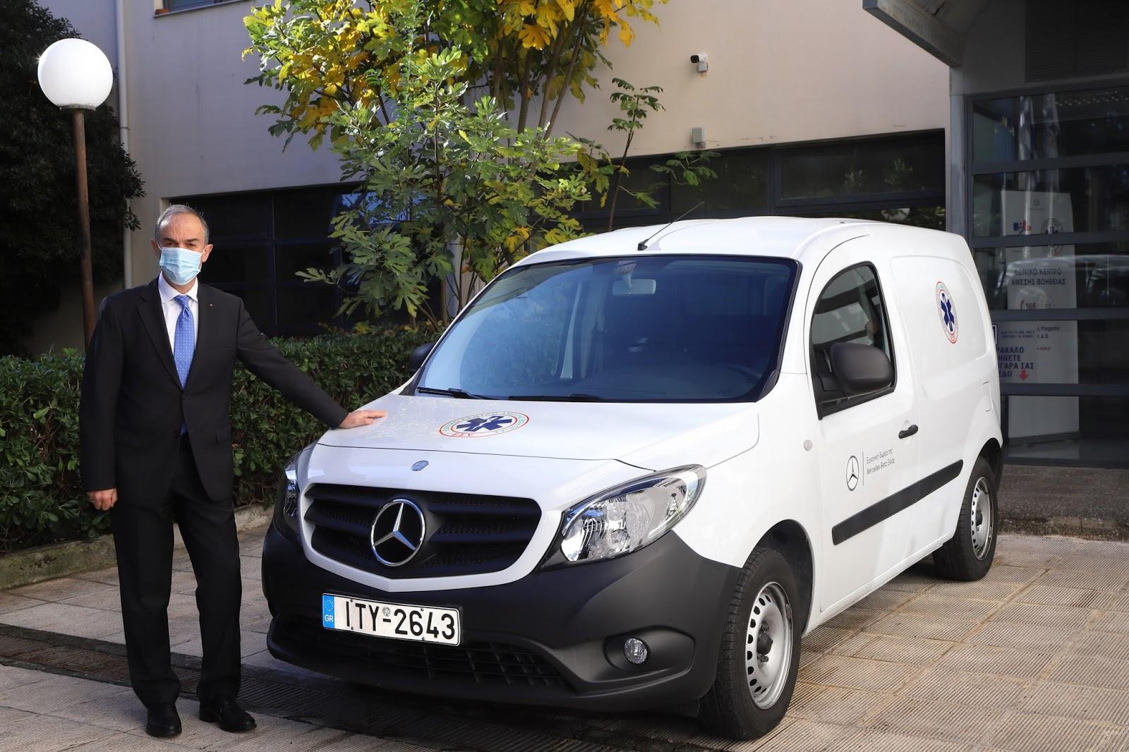 IMG 5164 Η Mercedes-Benz συνεχίζει να προσφέρει έμπρακτα, στο Εθνικό Κέντρο Άμεσης Βοήθειας.