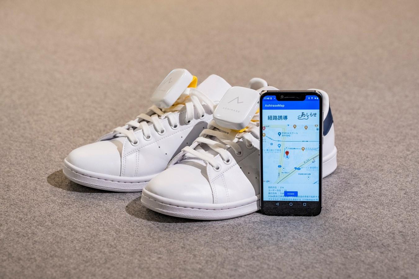 333261 Ashirase vibration device attached to shoes and Ashirase smartphone app Ashirace : Η νεότερη startup της Honda, φέρνει μία καινοτομία για τα άτομα με προβλήματα όρασης Honda, ειδήσεις, καινοτομία, Νέα