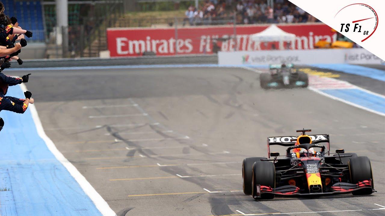 FF 84fVhAb8 HD Τι έγινε στο Grand Prix της Γαλλίας Formula 1, Formula 1 2021, TSF1, TSF1 Greece, TSF1 Podcast
