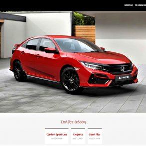 Honda cars configurator Είδατε το Νέο Website της Honda; Honda, ειδήσεις, Νέα