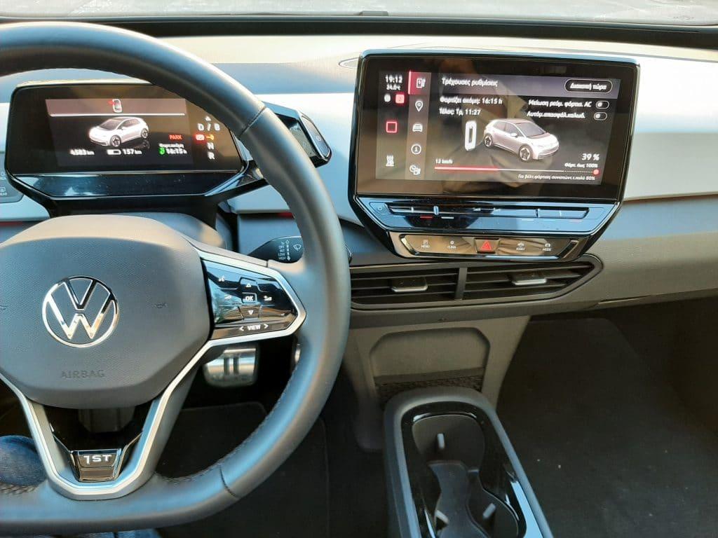 20210510 191243 Οδηγούμε το Volkswagen ID.3 1st Electric cars, Volskwagen, VW ID.3, zblog, ΔΟΚΙΜΕΣ, οδηγούμε