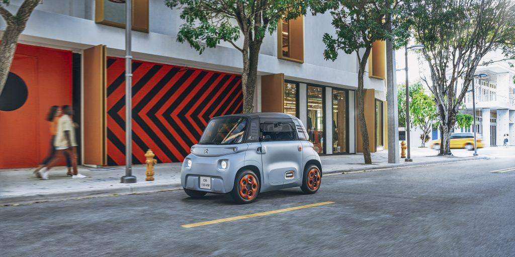 "AMI Το σχέδιο της Citroën για να γίνει η Χάλκη ""έξυπνο και πράσινο"" νησί citroen, Electric cars, zblog, ηλεκτρικά, κινουμαι ηλεκτρικα, Όμιλος Συγγελίδη"