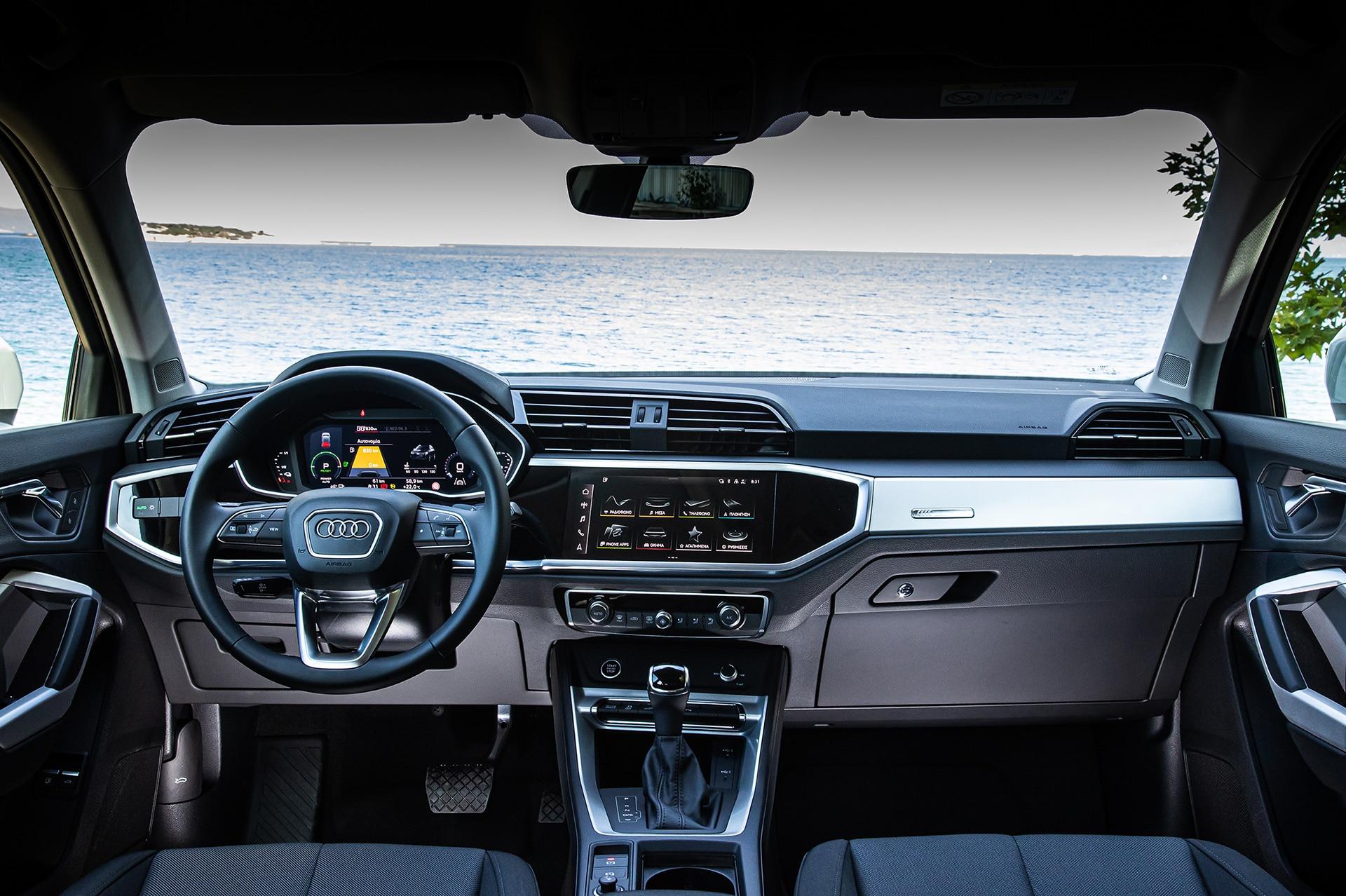 AUDI Q3 TFSI e 44 Αυτά είναι τα plug-in hybrid Audi Q3 TFSI e & Q3 Sportback TFSI e Audi, Audi Q3, Hybrid, plug-in hybrid, Q3, ειδήσεις, Νέα, υβριδικό