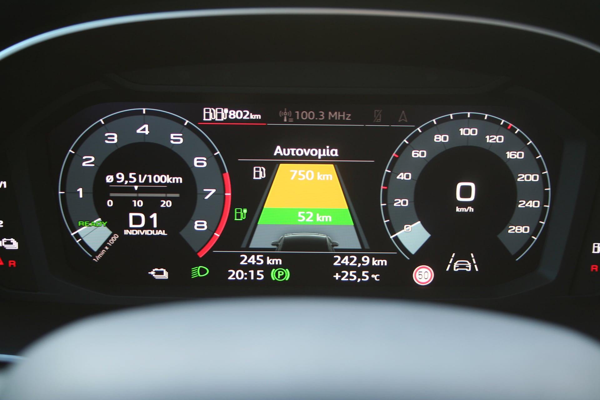 AUDI Q3 TFSI e 45 Αυτά είναι τα plug-in hybrid Audi Q3 TFSI e & Q3 Sportback TFSI e Audi, Audi Q3, Hybrid, plug-in hybrid, Q3, ειδήσεις, Νέα, υβριδικό