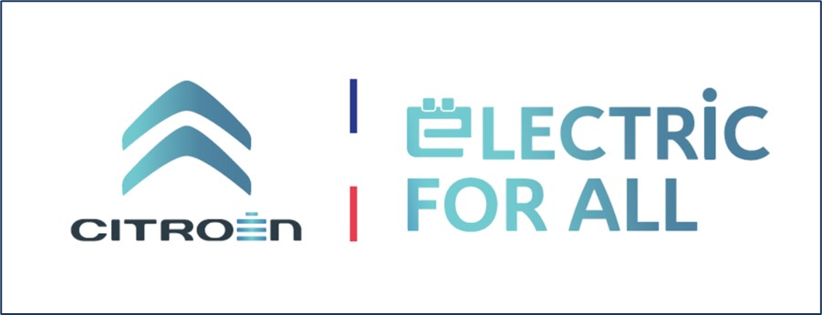 "Citroen Electric for All Το σχέδιο της Citroën για να γίνει η Χάλκη ""έξυπνο και πράσινο"" νησί citroen, Electric cars, zblog, ηλεκτρικά, κινουμαι ηλεκτρικα, Όμιλος Συγγελίδη"